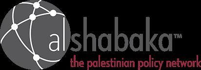 Logo for Al Shabaka