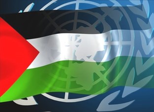 Merging of Palestinian and UN flags