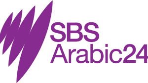 Logo of SBS Arabic radio