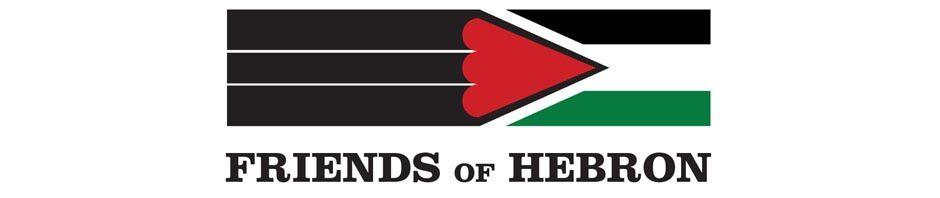 Friends of Hebron logo