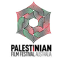 Log of the Palestinian Film Festival